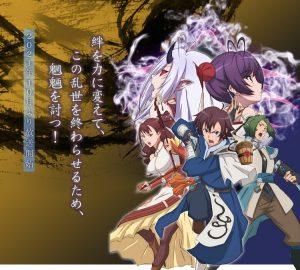 Huanxiang Sanguozhi or Gensou Sangokushi tendrá anime en otoño