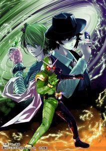 El estudio KAI producirá el anime Fuuto PI