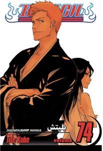 Tite Kubo da un adelanto del nuevo capítulo del manga de Bleach