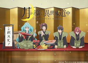 Tsuki ga Michibiku Isekai Douchu tendrá segunda temporada