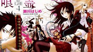 El manga Shikabane-Gatana terminará en noviembre