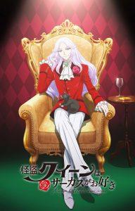 Imagen promocional para Kaitou Queen wa Circus ga Osuki